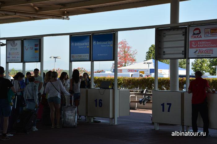 Турция Анталия Аэропорт 5