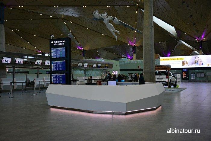 Россия аэропорт Пулково вылет в Калининград 1