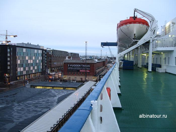 Финляндия Хельсинки западный терминал 3