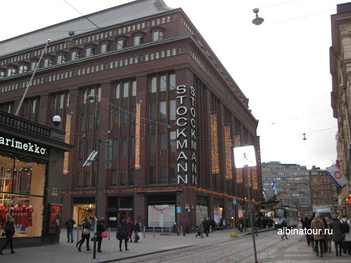 Финляндия Хельсинки торговый центр Stockmann