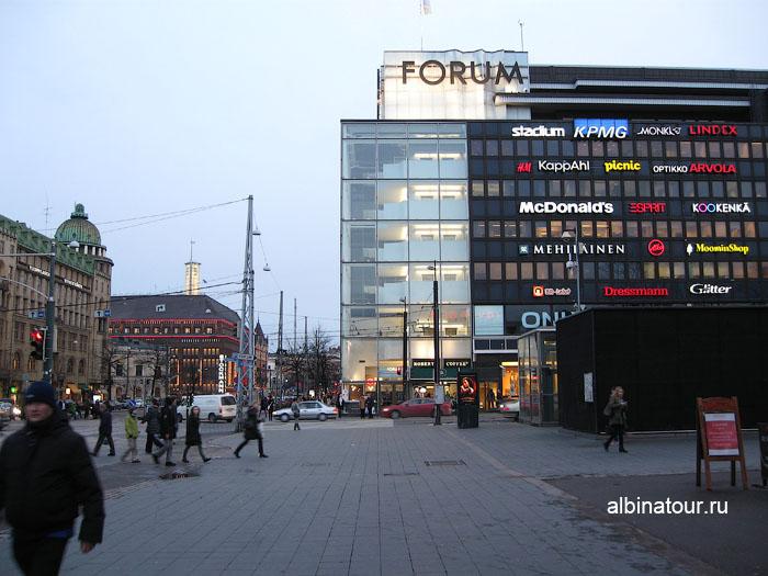 Финляндия Хельсинки торговый центр FORUM