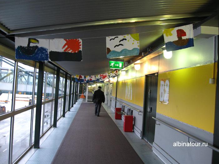 Финляндия Хельсинки западный терминал 4
