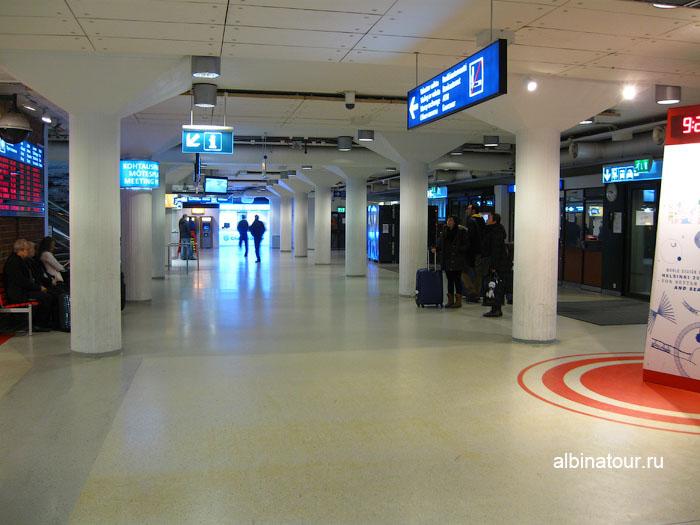 Финляндия Хельсинки западный терминал 6