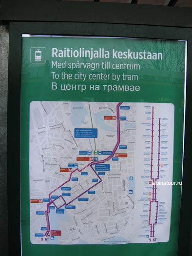 Финляндия Хельсинки западный терминал 7