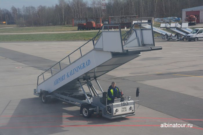 Россия аэропорт Храброво Калининград 3
