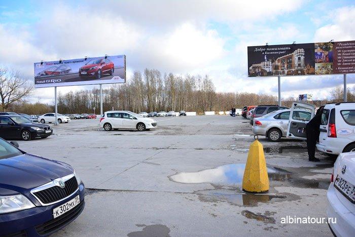 Россия аэропорт Храброво Калининград 12