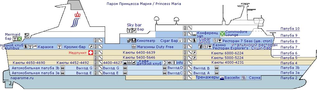 naparome-ru_princess_maria_cut29-24