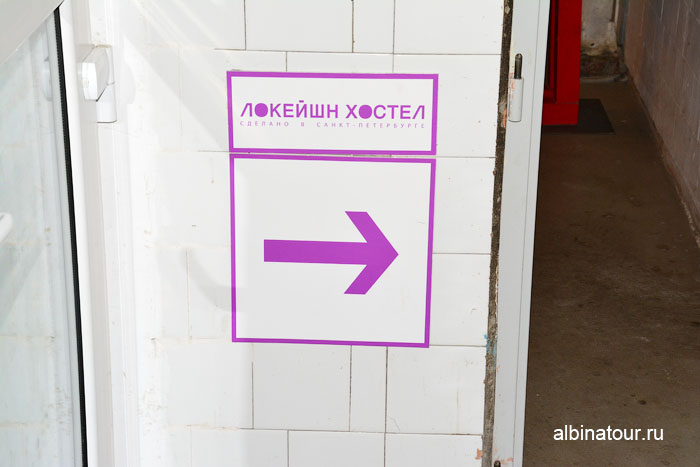 Россия Санкт-Петербург лофт проект этажи 4