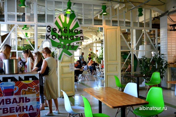 Кафе Зеленая комната на 3 этаже лофт проект Этажи Санкт-Петербург