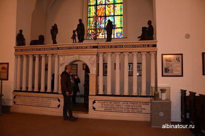 Россия концертный зал Кафедрального собора 7