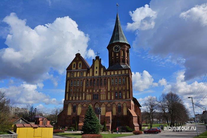 Россия Калининград Кафедральный собор 7