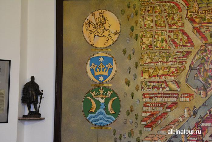 Россия Калининград музей Канта 8