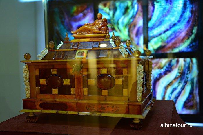 Россия Калининград музей янтаря 21