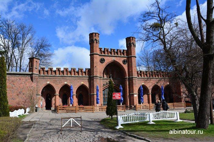 Россия Калининград Росгартенские ворота