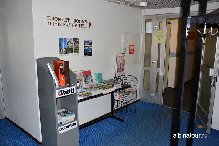 Финляндия Иматра стойка информации на ресепшен отеля Vuoksenhovi