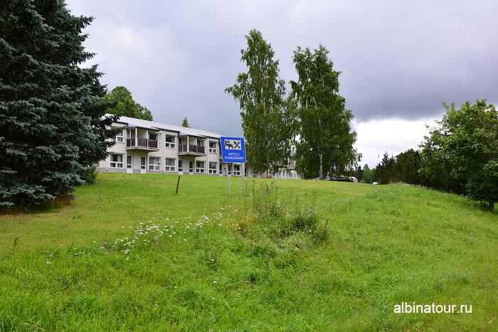 Финляндия Иматра вид с дороги к отелю Vuoksenhovi