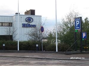 Хельсинки отель Хилтон