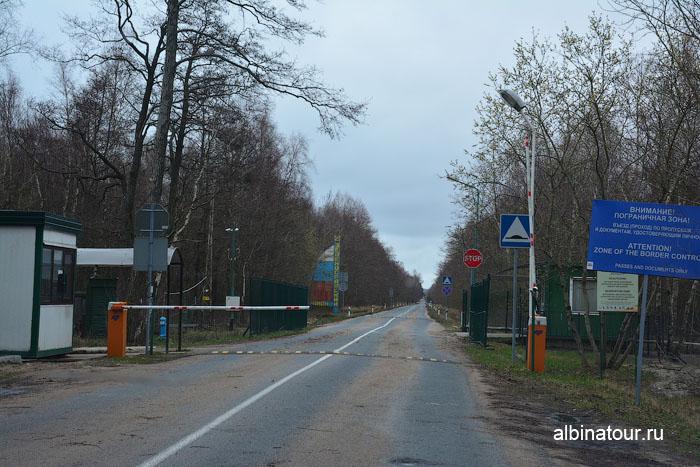 Россия Калининград Куршская коса граница с Литвой