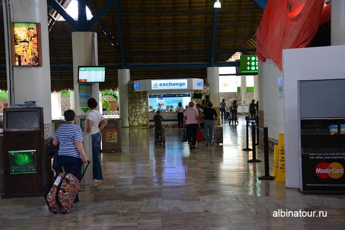 Доминикана аэропорт Пунта Кана 7