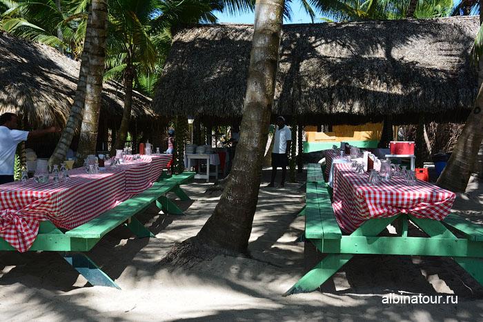 Доминикана остров Saona обед