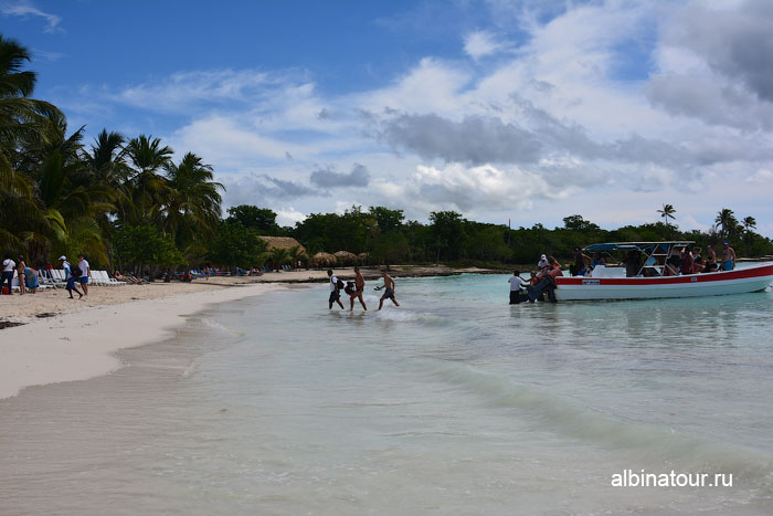 Доминикана путешествие на Saona высадка на берег