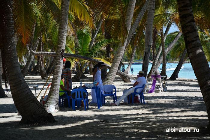 Доминикана остров Saona свадебная церемония 3