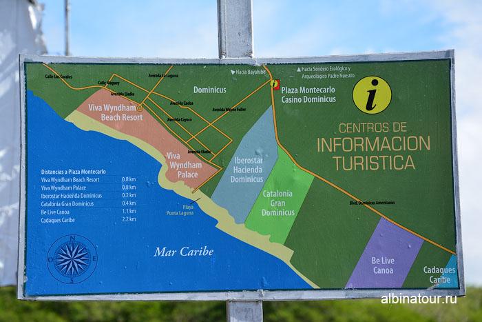 Доминикана отель Canoa карта отелей на побережье
