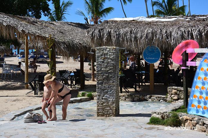 Доминикана отель Canoa пляж душ для ополаскивания