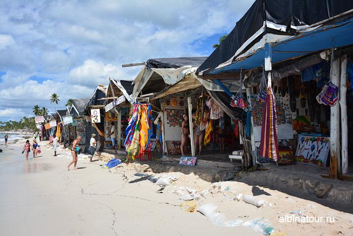 Доминикана отель Canoa пляж магазинчики