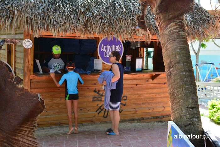 Доминикана отель Canoa выдача полотенец