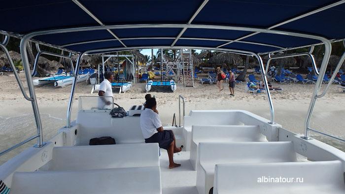 Доминикана отель Canoa катер на экскурсию 3