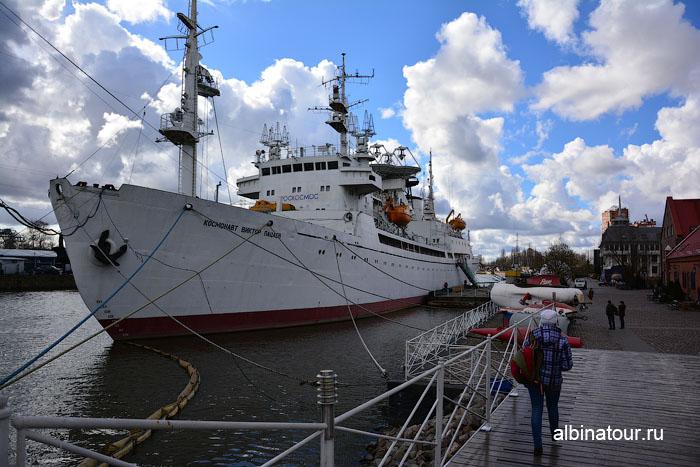 Калининград музей мирового океана судно космонавта Пацаева