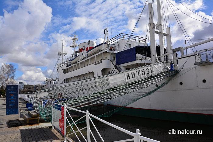 Калининград музей мирового океана судно Витязь