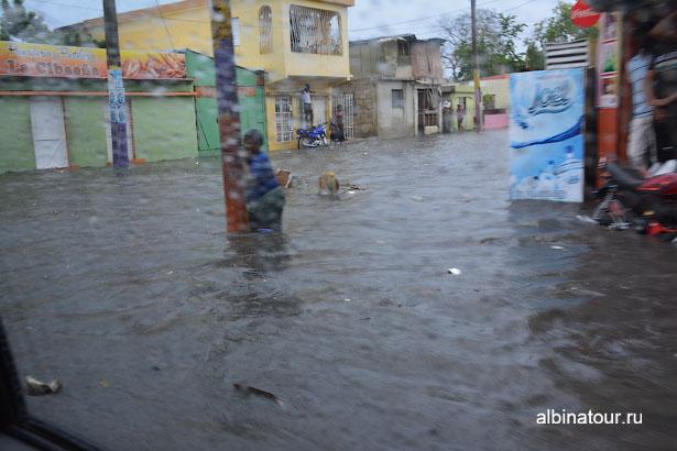 Доминикана дождь в Ла-Романе