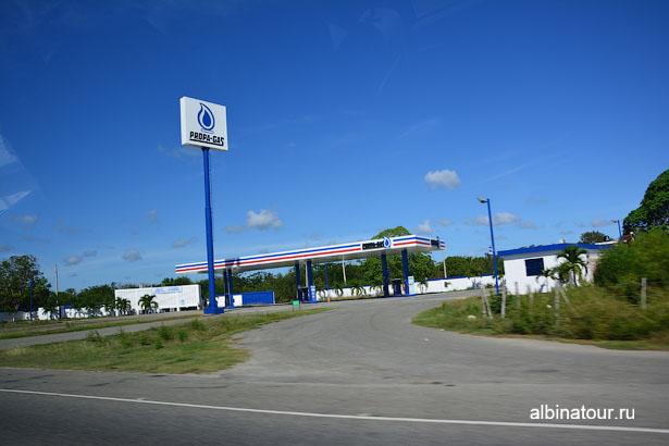 Доминикана по дороги из Санто-Доминго газовая авто заправка
