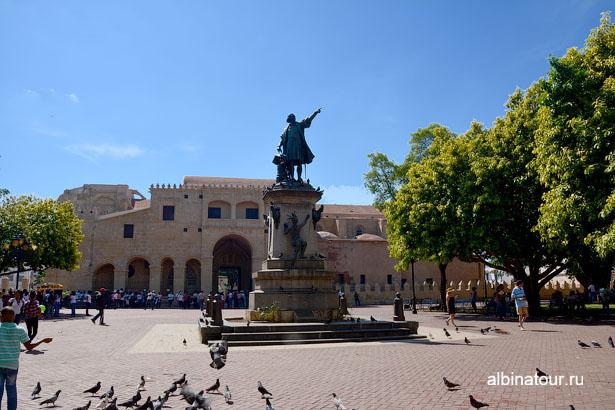 Санто-Доминго парк Колумба