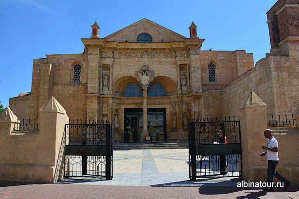 Доминикана Санто-Доминго Собор Санта-Мария де ла Энкарнасьон