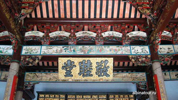 Китайский храм Хань Цзян (Храм Предков или Наследственный)