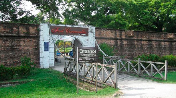 Пенанг Джорджтаун / George Town вход в форт