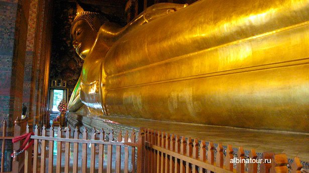 Бангкок wat-pho лежачий Будда