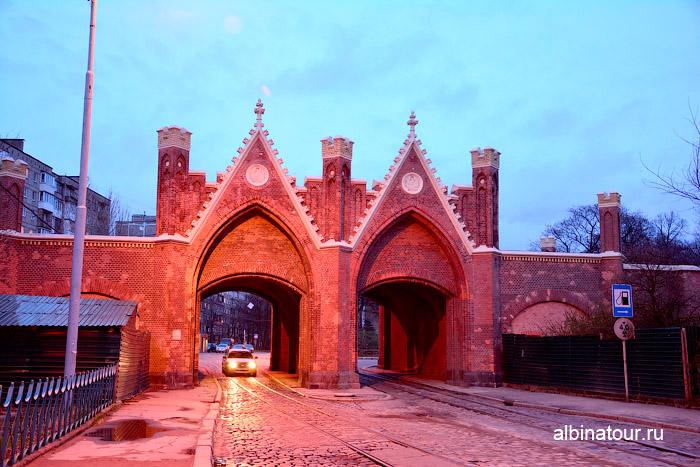 город Калининград Брандербургские ворота фото