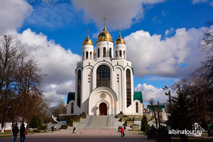Посмотреть Храм Христа Спасителя Калининград фото