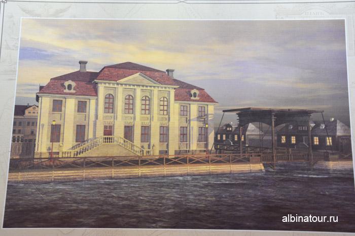 Зимний дворец Петра