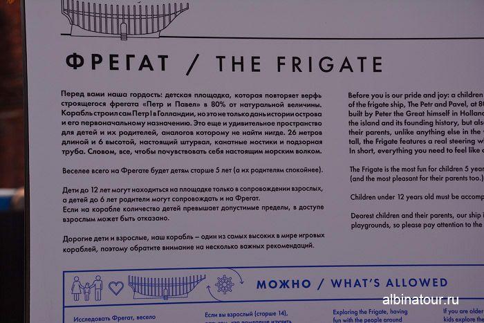 Новая Голландия Петербург фото лодка фрегат инструкция