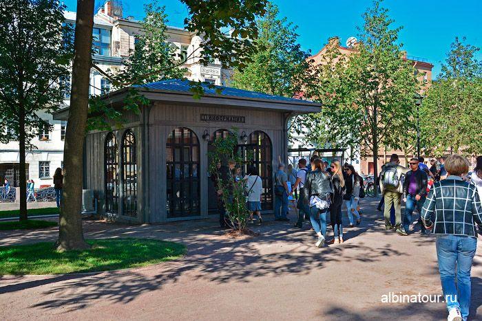Новая Голландия Петербург фото информационный центр