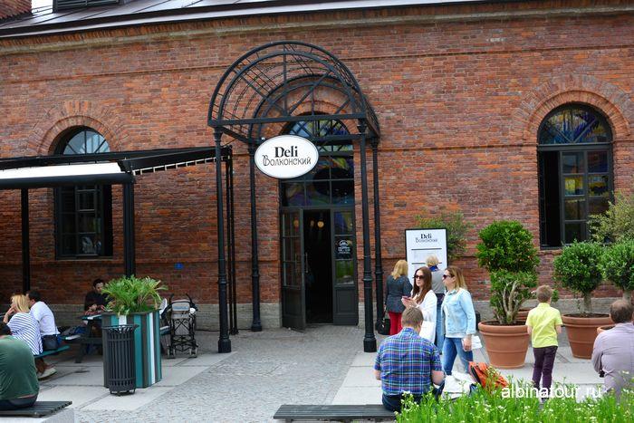 Новая Голландия кафе Волконский Deli