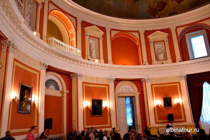 Конференц зал музей Академии художеств в СПб