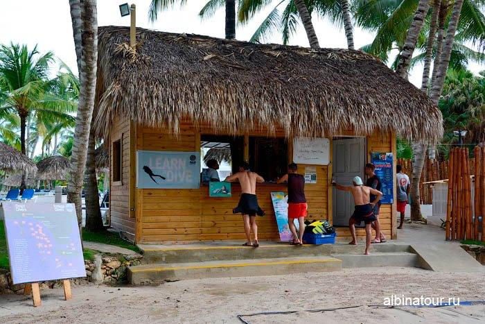 Фото Дайвинг центр при отеле Be live Canoa