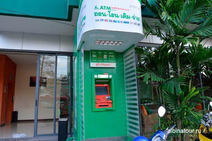 Банкомат у отеля фото