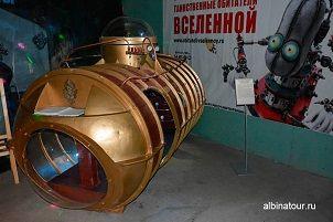 Выставка обитатели вселенной Санкт Петербург